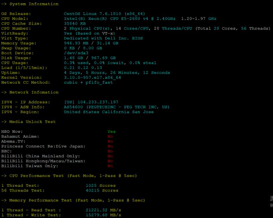 RAKsmart高配美国服务器CPU内存现成测试