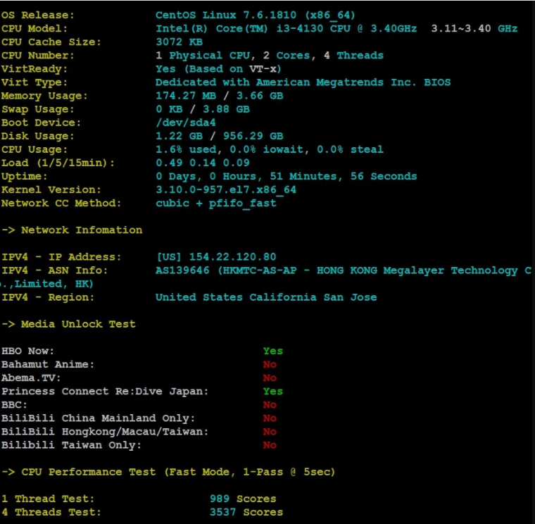 Megalayer美国服务器的CPU内存现成测试