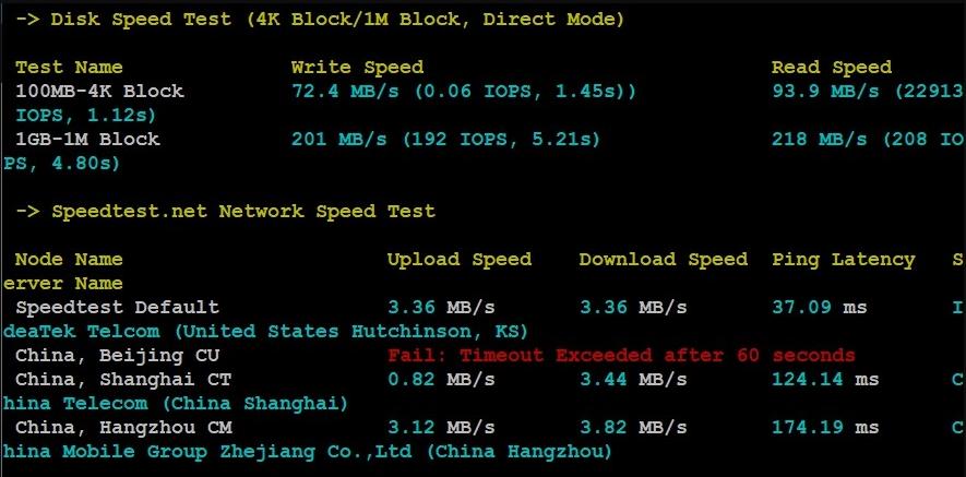 Megalayer美国服务器的CPU内存现成测试2